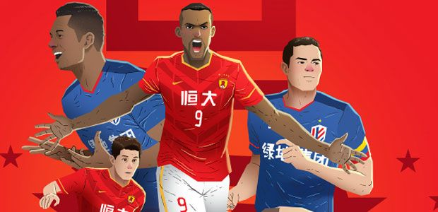 LA SUPERLIGA CHINA DA UN GOLPE EN LA MESA